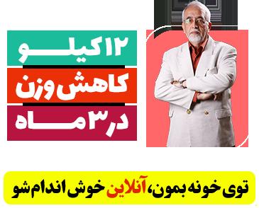 کرمانی