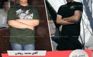 رکورددار کاهش وزن