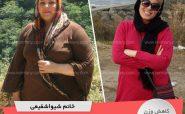 رکورددار کاهش وزن سایت دکتر کرمانی