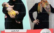 حداقل یک بار رژیم دکتر کرمانی را امتحان کنید!