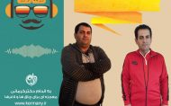 توصیه های آقای مجید فرهادی رکورددار کاهش وزن
