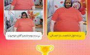 برندگان مسابقه اینستاگرامی دکتر کرمانی