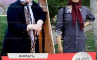 رژیم اینترنتی، کار را فوق العاده برایم آسان کرده بود رژیم لاغری دکتر کرمانی