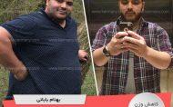 اصلا وسوسه نشدم رژیمم را بشکنم رژیم لاغری دکتر کرمانی