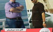 هرکسی از رژیم دکتر کرمانی پیروی کند، حتما نتیجه می گیرد