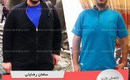 موفقیت هایم را مدیون دکتر کرمانی هستم رژیم لاغری سامان رضایتی