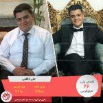 هدفم از کاهش وزن، سلامتی بود رژیم لاغری دکتر کرمانی