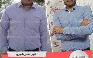 به دکتر کرمانی اعتماد کنید رکورددار رژیم لاغری