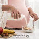 نیازهای تغذیه ای دوران بارداری رژیم بارداری دکتر کرمانی