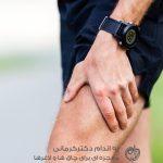 احساس درد بعد از تمرین همیشه به معنای روز عالی نیست ورزش رژیم لاغری