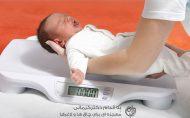 وزن گیری نوزاد رژیم بارداری دکتر کرمانی