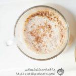لاته ادویه جات آشپزی رژیم دکتر کرمانی