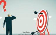 برای داشتن یه هدف مناسب، این 4 نکته رو رعایت کنید رژیم دکتر کرمانی
