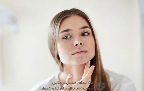 با پوست پوست شدن قسمت های مختلف بدن چه کار کنیم؟ رژیم دکتر کرمانی