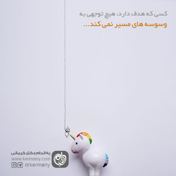 elhambakhsh