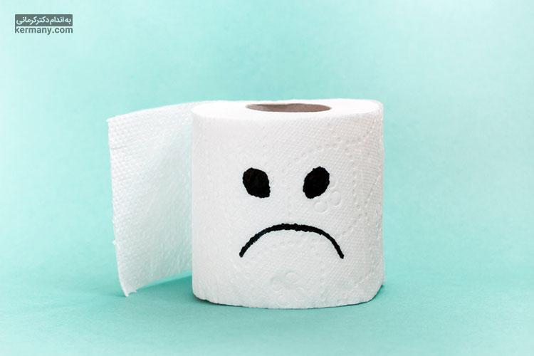 یبوست یکی از مشکلات شایع در بین بسیاری از افراد جامعه است که عوارض بسیار زیادی برای سلامت ما دارد.