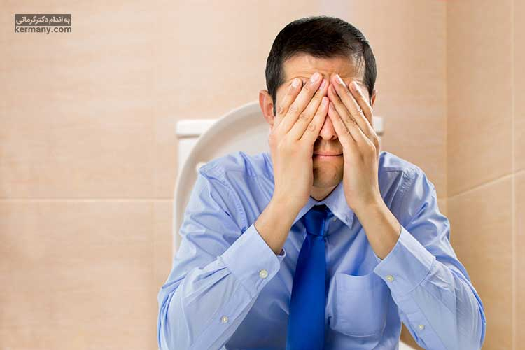 یکی از عوارض یبوست، درد در ناحیه پایین شکم و کمر است.