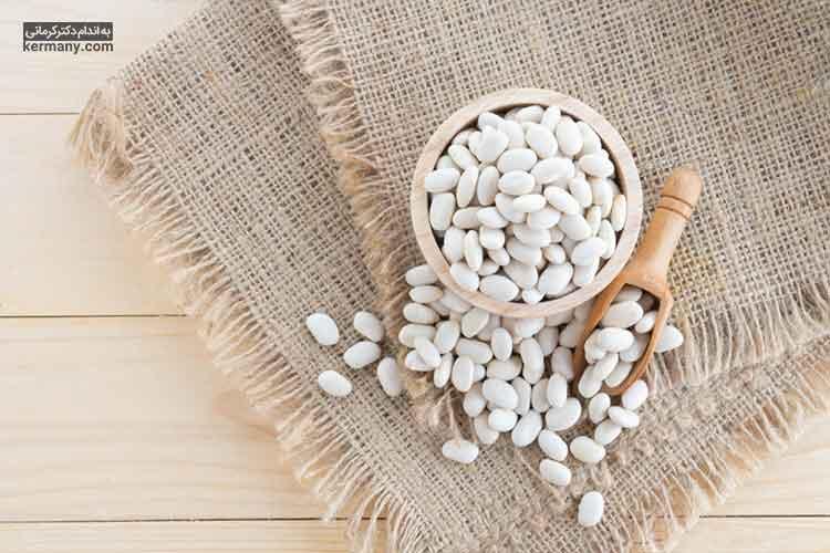 لوبیا سفید علاوه بر کلسیم فیبر و آهن فراوانی نیز دارد