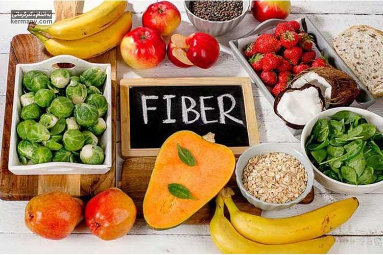 کاهش وزن سریع - فیبر