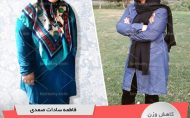 فاطمه صمدی- رکورددار رژیم دکتر کرمانی