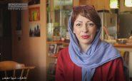 شیوا حقیقی - رکورددار کاهش وزن دکتر کرمانی
