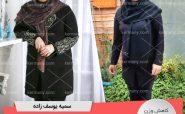سمیه یوسف زاده - رکورددار کاهش وزن دکتر کرمانی