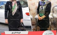 فریماه فریور - رکورددار کاهش وزن دکتر کرمانی