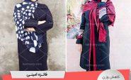 فائزه امینی - قهرمان کاهش وزن رژیم آنلاین دکتر کرمانی