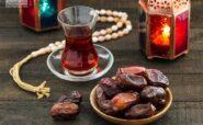 در صورت رعایت اصول تغذیه در ماه رمضان، روزه داری می تواند به پاکسازی بدن و سلامت بدن کمک کند.
