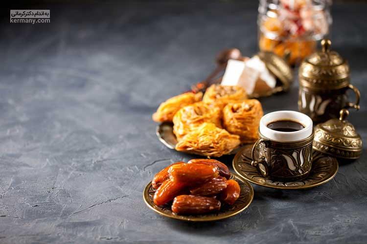 یکی از راه های جلوگیری از کاهش وزن در ماه رمضان، صرف وعده افطار در دو مرحله است.
