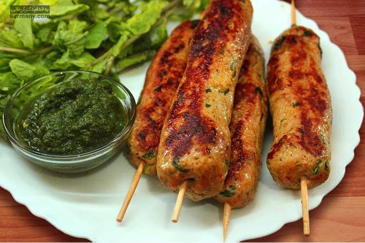 کباب-سبزیجات