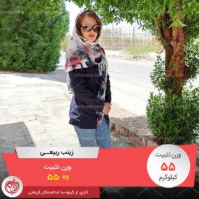 رکورددار تثبیت وزن دکتر کرمانی
