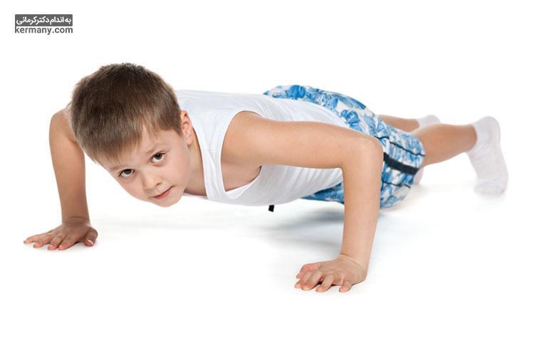 حرکت push up یک ورزش مناسب برای کودکان است.