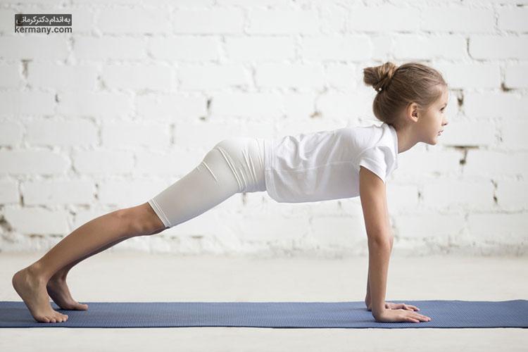 حرکت   push up to side plank یک ورزش مناسب برای کودکان است.
