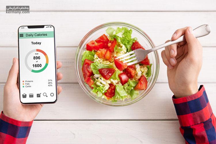 برای کاهش وزن هدفمند، لازم است متابولیسم پایه بدن خود را بدانید و  فعالیت های فیزیکی و کالری دریافتی خود را با آن هماهنگ کنید.