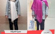 مصاحبه با خانم سمیرا حاجیزاده، رکورددار رژیم لاغری دکتر کرمانی با 21 کیلو کاهش وزن   وزن اولیه: 73 کیلو؛ وزن نهایی: 52 کیلو