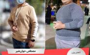 مصاحبه با آقای مصطفی جوانشیر، رکورددار رژیم لاغری دکتر کرمانی با 39 کیلو کاهش وزن   وزن اولیه: 126 کیلو؛ وزن نهایی: 87 کیلو