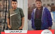 مصاحبه با آقای علی اصغر شریعتی، رکورددار رژیم لاغری دکتر کرمانی با 45 کیلو کاهش وزن   وزن اولیه: 136 کیلو؛ وزن نهایی: 91 کیلو