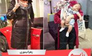 مصاحبه با خانم زهرا تیموری، رکورددار رژیم بارداری دکتر کرمانی با 1 کیلو کاهش وزن | وزن قبل از باداری: 53 کیلو؛ وزن بعد از زایمان: 52 کیلو