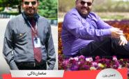مصاحبه با آقای ساسان تاکی، رکورددار رژیم لاغری دکتر کرمانی با 30 کیلو کاهش وزن | وزن اولیه: 115 کیلو؛ وزن نهایی: 85 کیلو