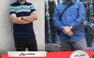 مصاحبه با آقای محمد پروان، رکورددار رژیم لاغری دکتر کرمانی با 39 کیلو کاهش وزن | وزن اولیه: 126 کیلو؛ وزن نهایی: 87 کیلو