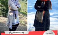 مصاحبه با خانم وحیده مصطفی لو، رکورددار رژیم لاغری دکتر کرمانی با 20 کیلو کاهش وزن | وزن اولیه: 97 کیلو؛ وزن نهایی: 77 کیلو