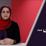 پاسخ به سوالات رژیمی کاربران رژیم دکتر کرمانی 3